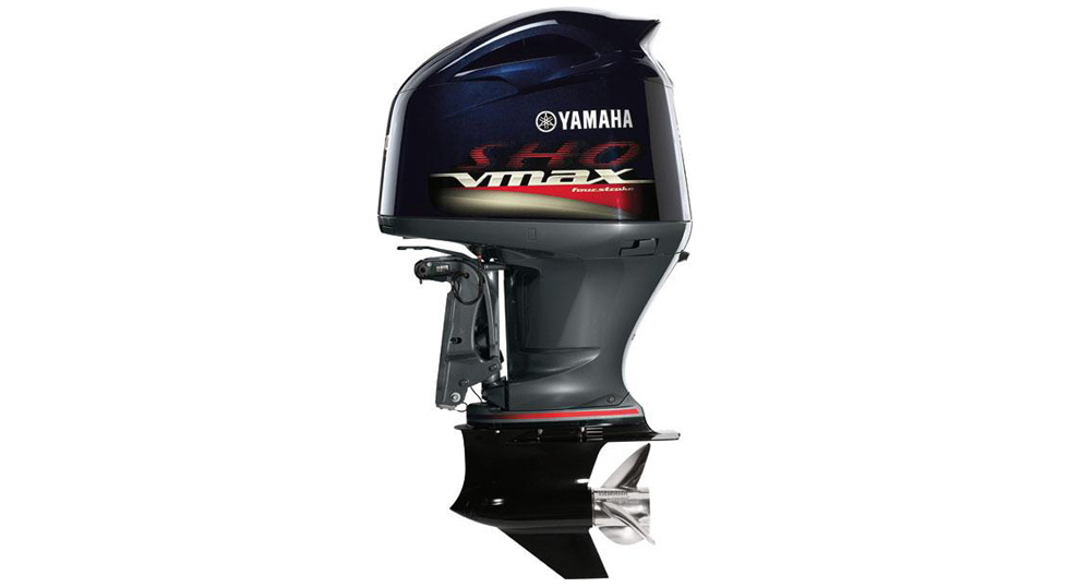 Single Outboard Gas