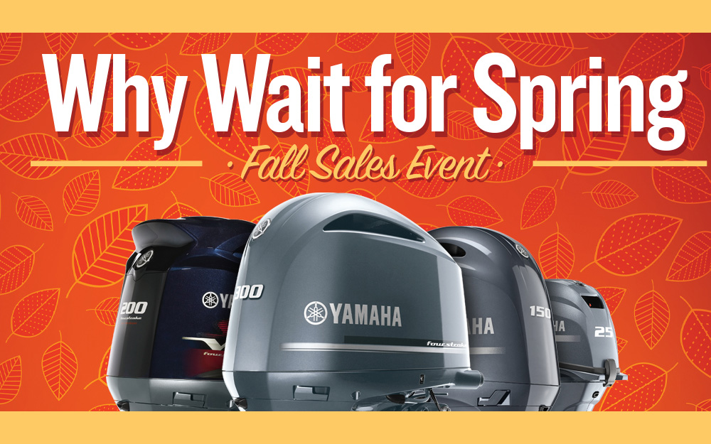2019 Yamaha Fall Sales Event